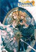 仙境传说:光与暗的公主 海报