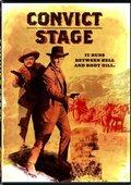 Convict Stage 海报