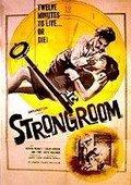 Strongroom 海报