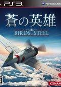 钢铁之翼 海报