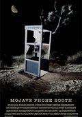 Mojave Phone Booth 海报