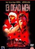 13 Dead Men 海报