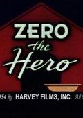Zero the Hero 海报