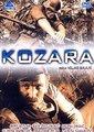 科扎拉山战役