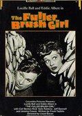The Fuller Brush Girl 海报