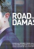 Road to Damascus 海报
