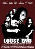 Loose End 海报