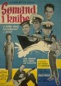 Sømand i knibe 海报