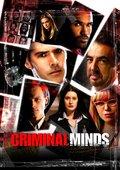 犯罪心理 第八季 海报