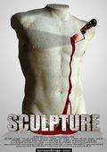 Sculpture 海报