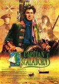 Capità Escalaborns 海报