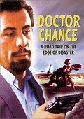 Docteur Chance 海报