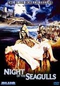 墓地亡灵4:海鸥之夜 海报