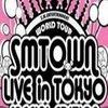 2012SM家族世界巡回演唱会东京站