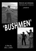 Bushmen 海报