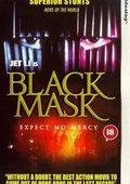 The Black Mask 海报