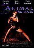 动物性本能 海报