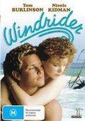 Windrider 海报
