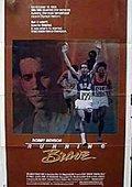 Running Brave 海报