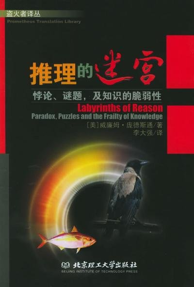ebook China and Socialism: Market Reforms and
