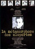 Cloportes 海报