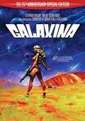 Galaxina 海报