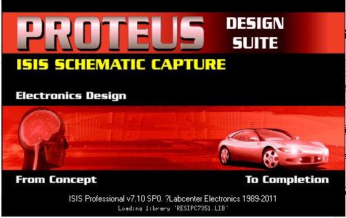 《《单片机仿真软件》》(proteus)7.10专业版[压缩包]