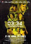 智利大地震 海报