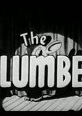 The Plumber 海报