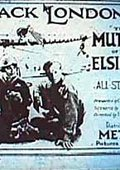 The Mutiny of the Elsinore 海报