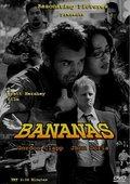 Bananas 海报