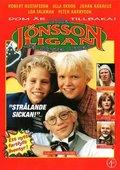 Lilla Jönssonligan på styva linan 海报
