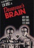 多诺万的脑袋 海报
