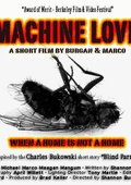 Machine Love 海报