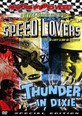 The Speed Lovers 海报