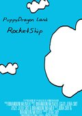 PuppyDragon Land: Rocketship 海报