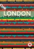 伦敦:现代巴比伦 海报