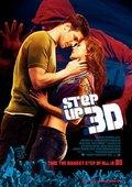 舞出我人生3D 海报