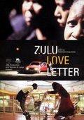 Zulu Love Letter 海报