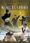 Kung Fu's Hero 海报