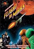 Flight to Mars 海报