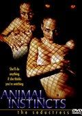 动物性本能3 海报