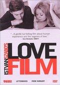 爱情电影 海报