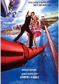 007系列14:雷霆杀机 海报