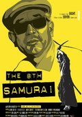 The 8th Samurai 海报