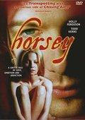Horsey 海报