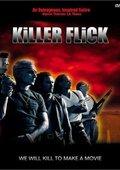 Killer Flick 海报