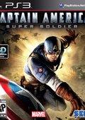 美国队长:超级士兵