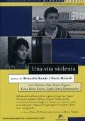 暴力人生 海报