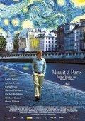 Paris minuit 海报